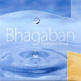 CDAgnikanasGroup-Bhagaban.jpg