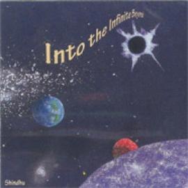 CDShindu-IntotheInfiniteBeyond.jpg